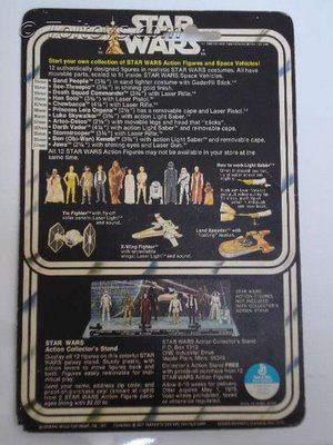 Kenner Toltoys 12 Back