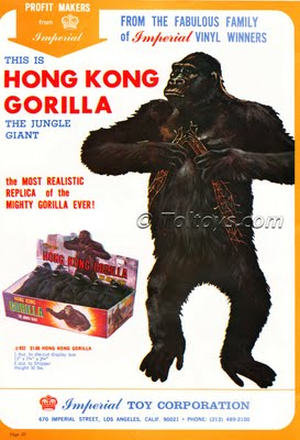 IMG0020wtmk 748993 Imperial Toy Catalogue for 1973
