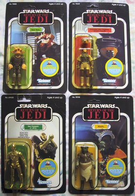 Reeyees.jpeg 703170 Toltoys ROTJ 65 Backs Nien Nunb Offer