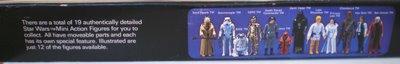 Toltoys19 797217 Toltoys Death Star Playset